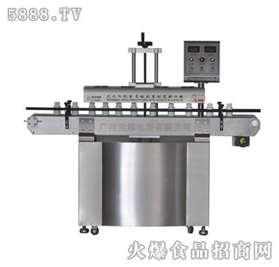 世峰-sf-2100b自动电磁感应铝箔封口机