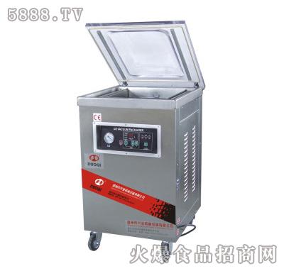 兴业dz-500单室不锈钢真空包装机