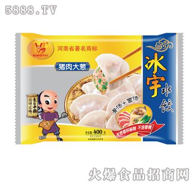 冰宇水饺(猪肉大葱)400g