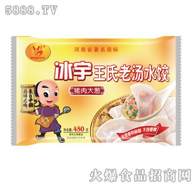 冰宇王氏老汤水饺(猪肉大葱)450g