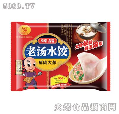 臻品老汤水饺(猪肉大葱)500g