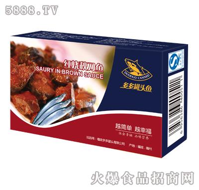 多多罐头鱼红烧秋刀鱼纸盒装
