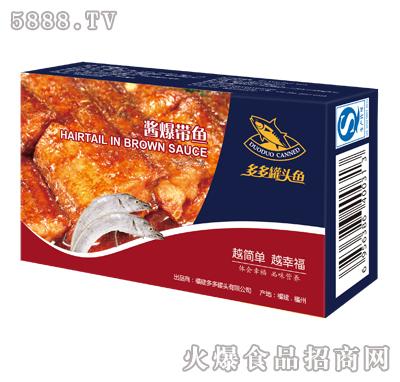 多多罐头鱼酱爆带鱼纸盒装