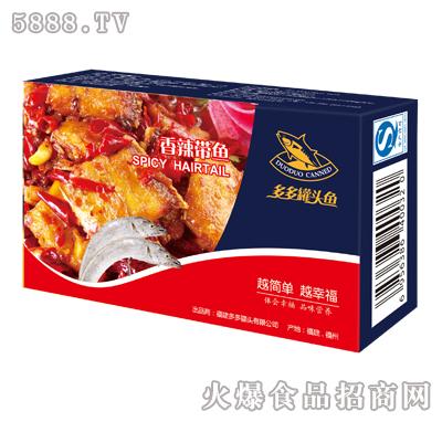 多多罐头鱼香辣带鱼纸盒装