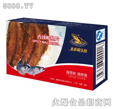 多多罐头鱼香辣鲭鱼片纸盒装