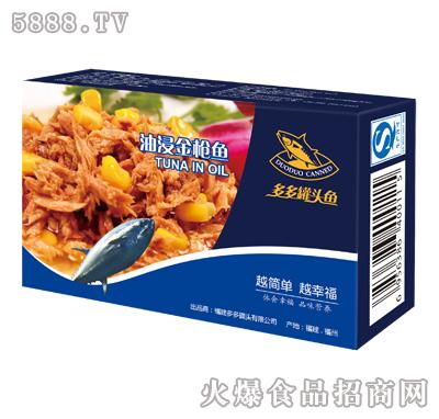 多多罐头鱼油浸金枪鱼纸盒装