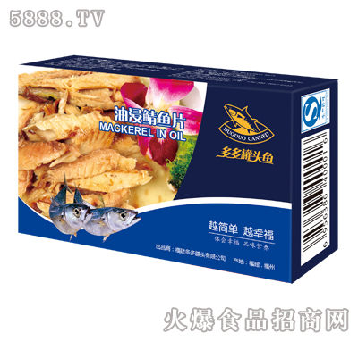 多多罐头鱼油浸鲭鱼片纸盒装