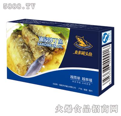 多多罐头鱼油浸沙丁鱼纸盒装