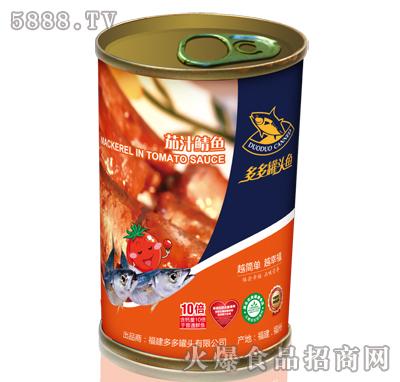 多多罐头鱼茄汁鲭鱼