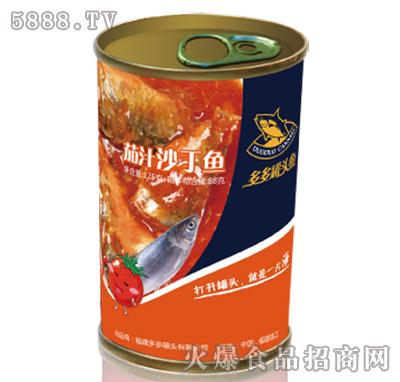 多多罐头鱼茄汁沙丁鱼