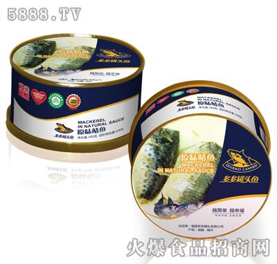 多多罐头鱼180g原味鲭鱼