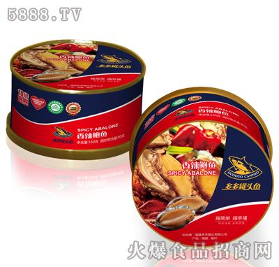 多多罐头鱼160g香辣鲍鱼