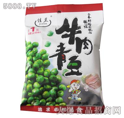 牛肉青豆1元�b
