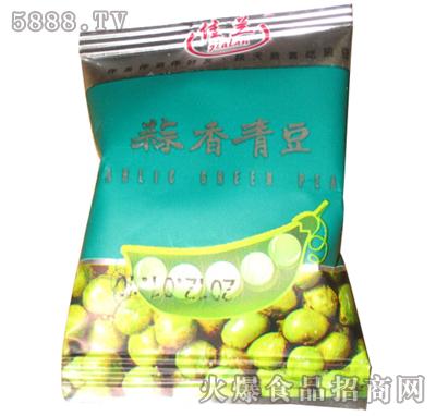 佳�m-蒜香青豆