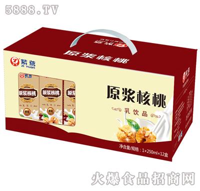 紫鸢原浆核桃乳饮品250mlx12盒