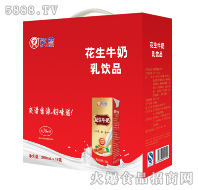 紫鸢花生牛奶乳饮品250mlx16盒竖提箱