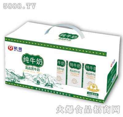 紫鸢纯牛奶250mlx12盒