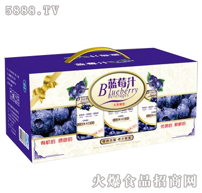 蓝莓汁开窗礼盒