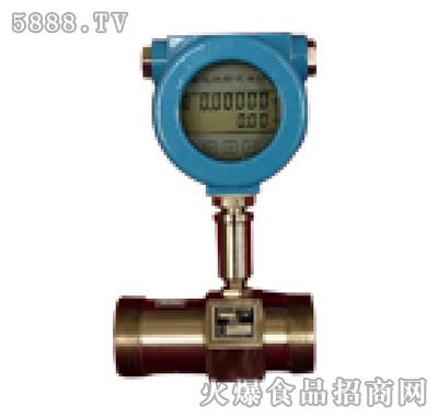 秦威-lw系列液体涡轮流量计