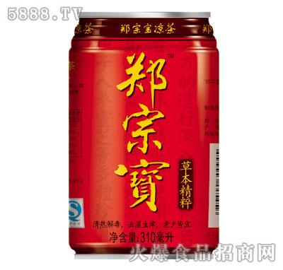 郑宗宝凉茶310ml罐装
