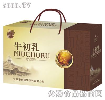 苗条砖牛初乳礼盒250ml×10包