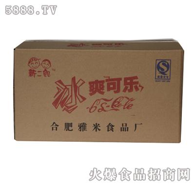 新二郎60支箱装仿瓶装塑袋果味饮料(可乐味)