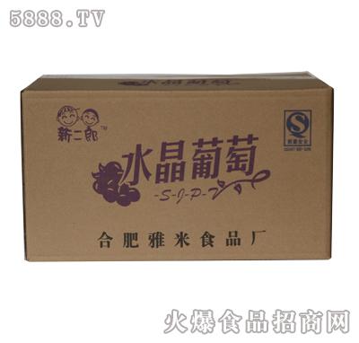 新二郎60支箱装仿瓶装塑袋果味饮料(葡萄味)