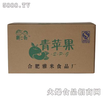 新二郎60支箱装仿瓶装塑袋果味饮料(青苹果味)