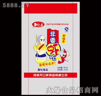 膨化食品1.5元非要虾吃虾条