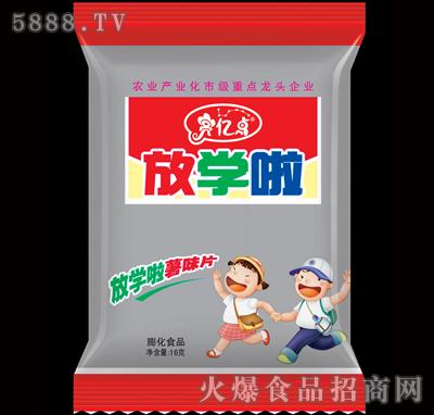 16g膨化食品放学啦薯片(红)