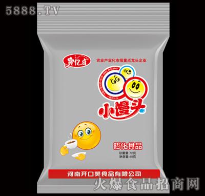 72g膨化食品小馒头