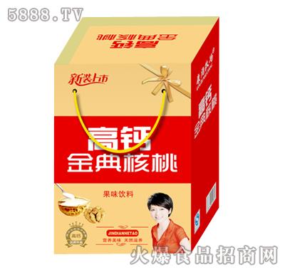 高钙金典核桃牛奶礼盒