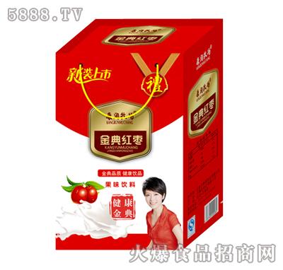 康润牧场金典红枣牛奶礼盒
