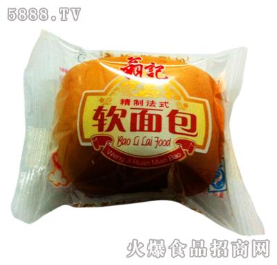 翁记法式软面包