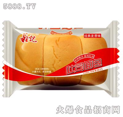翁记经典麦香味吐司面包