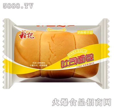 翁记奶酥椰子味吐司面包
