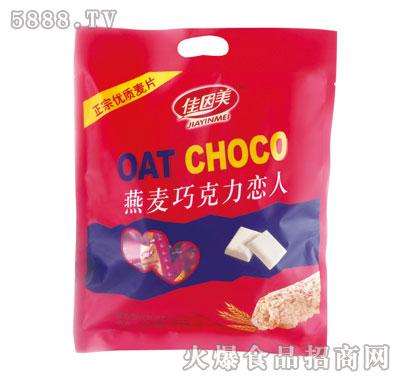 佳因美燕麦巧克力恋人488克产品图