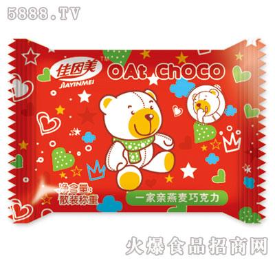 佳因美一家亲燕麦巧克力(红)产品图