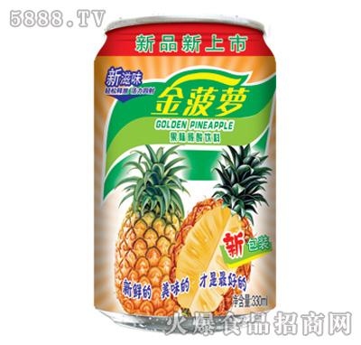 330ml金菠萝