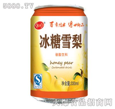 330ml惠祥冰糖雪梨碳酸饮料