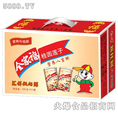 320gx12罐全家福桂圆莲子营养八宝粥