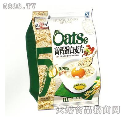 800g皇隆高钙蛋白麦片