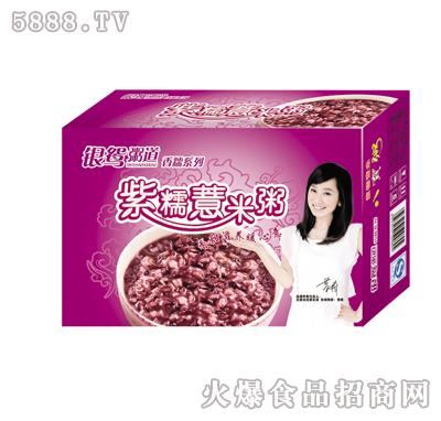 紫糯薏米碗粥礼盒