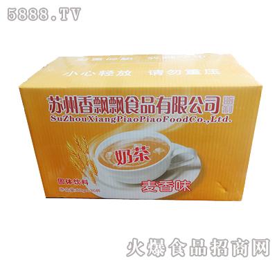 麦香味奶茶(箱装)