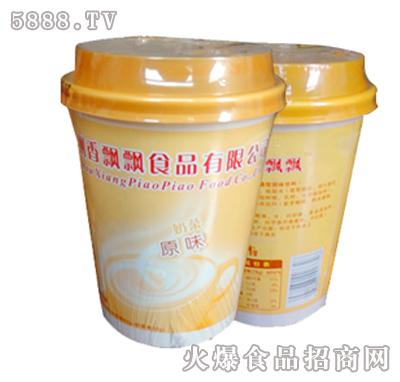 麦香香原味奶茶