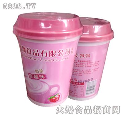麦香香草莓味奶茶