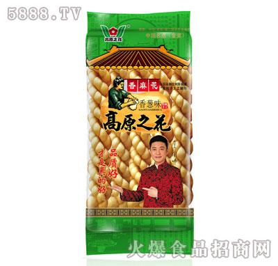 青海西宁吕记麻花厂-火爆食品饮料招商网【5888.tv】