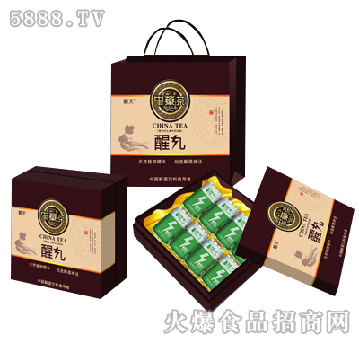 醒九解酒饮料礼盒