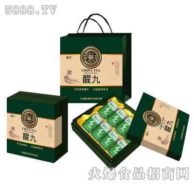 醒九解酒饮料绿色礼盒
