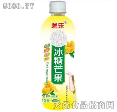 途乐冰糖芒果500ml 图片_火爆食品饮料招商网【5888.